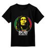 """Детская футболка классическая унисекс """"Bob Marley"""" - регги, боб марли, bob marley, reggae, ска"""