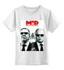 """Детская футболка классическая унисекс """"Men in diplomacy"""" - сергей лавров, виталий чуркин, дипломаты"""