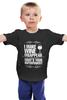 "Детская футболка классическая унисекс ""Wine lover's must-have"" - хобби, вино, wine, lifestyle"