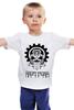 """Детская футболка классическая унисекс """"Череп с ключом"""" - skull, авторские майки"""