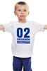"""Детская футболка классическая унисекс """"Лечим клептоманию"""" - милиция, полиция, мвд, клептомания"""