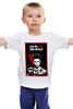 """Детская футболка классическая унисекс """"Бойцовский Клуб (Fight Club)"""" - бойцовский клуб, fight club, первое правило"""
