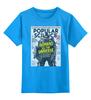 """Детская футболка классическая унисекс """"Грань Будущего / Том Круз"""" - афиша, обложка, том круз, kinoart, филмы"""