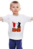 """Детская футболка классическая унисекс """"1945 флаг"""" - ссср, победа, георгиевская ленточка, горжусь, помню"""