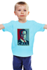 "Детская футболка ""Better call Saul"" - better call saul, лучше звоните солу, сол гудман"