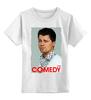 """Детская футболка классическая унисекс """"Comedy Club"""" - телешоу, гарик бульдог харламов, гарик харламов, шоу, comedy club"""