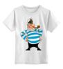"""Детская футболка классическая унисекс """"Морской волк"""" - море, рисунок, шкипер, морской волк"""