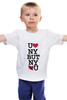 "Детская футболка классическая унисекс ""U LUV NY"" - mum, ny"
