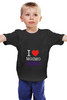 "Детская футболка ""I Love MGIMO Boys"" - student, mgimo"