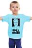 "Детская футболка ""Бред какой то!"" - прикол, brad pitt, брэд питт, бред какой то"
