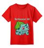 """Детская футболка классическая унисекс """"PoKeMon  Bulbasaur"""" - pokemon, покемон, bulbasaur, бульбазавр, травяной"""