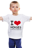 """Детская футболка классическая унисекс """"I love horses"""" - лошадь, лошади, я люблю, horses"""