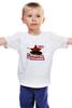 """Детская футболка классическая унисекс """"С пробегом по Германии"""" - ссср, победа, вежливые люди, на берлин, танк т 34"""