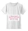 """Детская футболка классическая унисекс """"It's a girl"""""""
