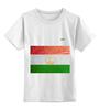 "Детская футболка классическая унисекс ""Флаг Таджикистана"" - арт, флаг, tajlife, таджикистана"