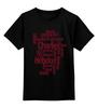 "Детская футболка классическая унисекс ""Charlie Hebdo"" - france, paris, liberte, charlie hebdo"