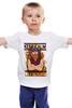 """Детская футболка классическая унисекс """"Настоящий Мужчина"""" - мужчина, взрыв, борода, keep calm"""