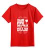 "Детская футболка классическая унисекс ""Wine lover's musthave"" - хобби, стиль жизни, вино, lifestyle"