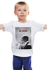"Детская футболка классическая унисекс ""We LOVErov by Design Ministry"" - putin, лавров, lavrov, weloverov, designministry"