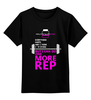 """Детская футболка классическая унисекс """"ФитПит.рф - Спортивное питание"""" - фитнес, спортзал, кросфит, майка для спорта"""