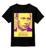 """Детская футболка классическая унисекс """"Давайте жить Дружно"""" - путин, президент, putin, кремль, крым"""