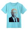 """Детская футболка классическая унисекс """"Путин-Арт"""" - россия, путин, президент, кремль, ввп"""