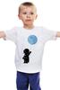 """Детская футболка классическая унисекс """"Дарт Вейдер (Звезда Смерти)"""" - star wars, звездные войны, дарт вейдер, звезда смерти"""