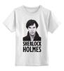 """Детская футболка классическая унисекс """"Sherlock Holmes"""" - london, шерлок, холмс, ватсон, cumberbatch"""