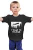 """Детская футболка """"Хочу верить"""" - назад в будущее, back to the future, машина времени, делореан"""