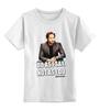 """Детская футболка классическая унисекс """"Californication"""" - блудливая калифорния, плейбой из калифорнии, калифрения"""