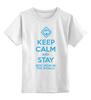 """Детская футболка классическая унисекс """"Stay best Mom in the world """" - 8 марта, мама, keep calm, международный женский день, mom"""