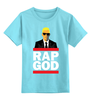 """Детская футболка классическая унисекс """"Эминем (Бог Рэпа)"""" - rap, god, eminem, эминем, бог рэпа"""