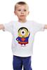 """Детская футболка классическая унисекс """"Миньоны"""" - супермен, superman, миньоны, minion, minions"""