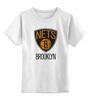 "Детская футболка классическая унисекс ""Brooklyn Nets"" - nba, нба, бруклин нетс, brooklyn nets"