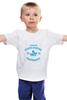 """Детская футболка классическая унисекс """"Мужская мггу"""""""