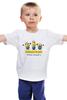 "Детская футболка ""Minions  global trailer 2 "" - миньоны, minions"