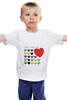 """Детская футболка """"Самый любимый"""" - сердце, 23 февраля, день защитника отечества, любимый"""