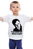 """Детская футболка классическая унисекс """"Локи - Бог обмана"""" - локи, том хиддлстон, tom hiddleston, the god of mischief, бог обмана"""