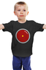 """Детская футболка """"Космическая одиссея 2001 года"""" - space odyssey, стэнли кубрик, космическая одиссея 2001 года"""