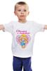 """Детская футболка классическая унисекс """"Сделано с любовью!"""" - baby, беременность, футболки для беременных, футболки для беременных купить, принты для беременных, pregnant, made with love"""