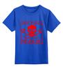 """Детская футболка классическая унисекс """"Old Punks Never Die"""" - skull, череп, черепа, рок, rock, punk, панк"""