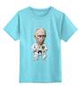 """Детская футболка классическая унисекс """"Путин"""" - москва, россия, путин, putin, кремль"""