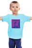 "Детская футболка ""Нам по ПУТИ..."" - любовь, россия, russia, путин, президент, putin"