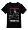 """Детская футболка классическая унисекс """"Terminator"""" - terminator, арнольд шварценеггер, кино, терминатор, arnold schwarzenegger"""