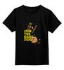 """Детская футболка классическая унисекс """"Star Wars"""" - star wars, звездные войны, печеньки, звезда смерти, дарт вейде"""
