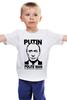 """Детская футболка классическая унисекс """"Путин (Putin)"""" - путин, putin, вежливый человек, polite man, политик"""