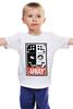"Детская футболка ""Walk Away (Mad Max)"" - obey, mad max, безумный макс, lord humungus"