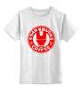 """Детская футболка классическая унисекс """"Stark Bucks Coffee (Iron Man)"""" - кофе, coffee, железный человек, iron man, starbucks"""