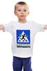"""Детская футболка классическая унисекс """"Пейнтбол"""" - осторожно, опасно, пейнтбол, стрельба, пейнтболист"""