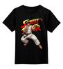 """Детская футболка классическая унисекс """"Street Fighter Ryu"""" - компьютерные игры, видеоигры, street fighter, стрит файтер"""